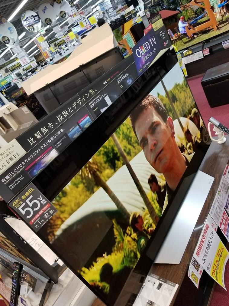 LG有機ELテレビ