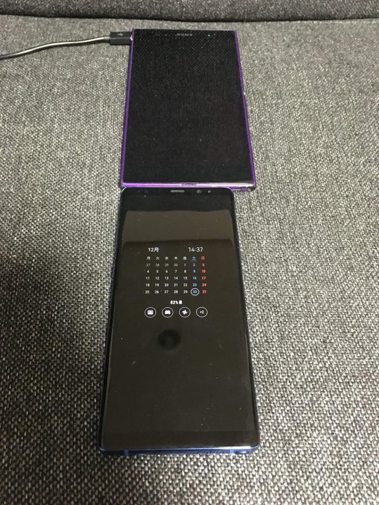 Galaxy Note8とXperia Z Ultra
