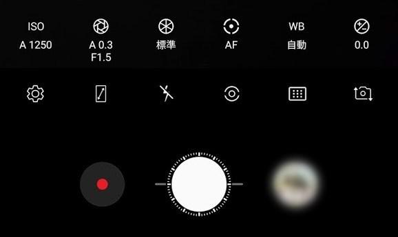 Galaxy Note 9 カメラ