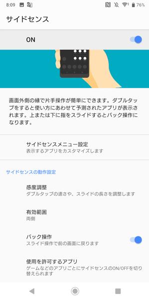 Screenshot 20181110 080949