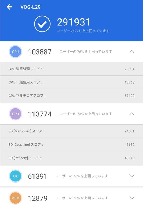 Screenshot 20190521 090034