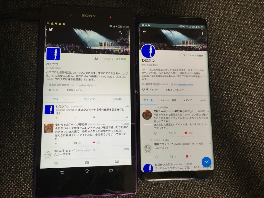 Galaxy Note8 Xperia Z Ultra