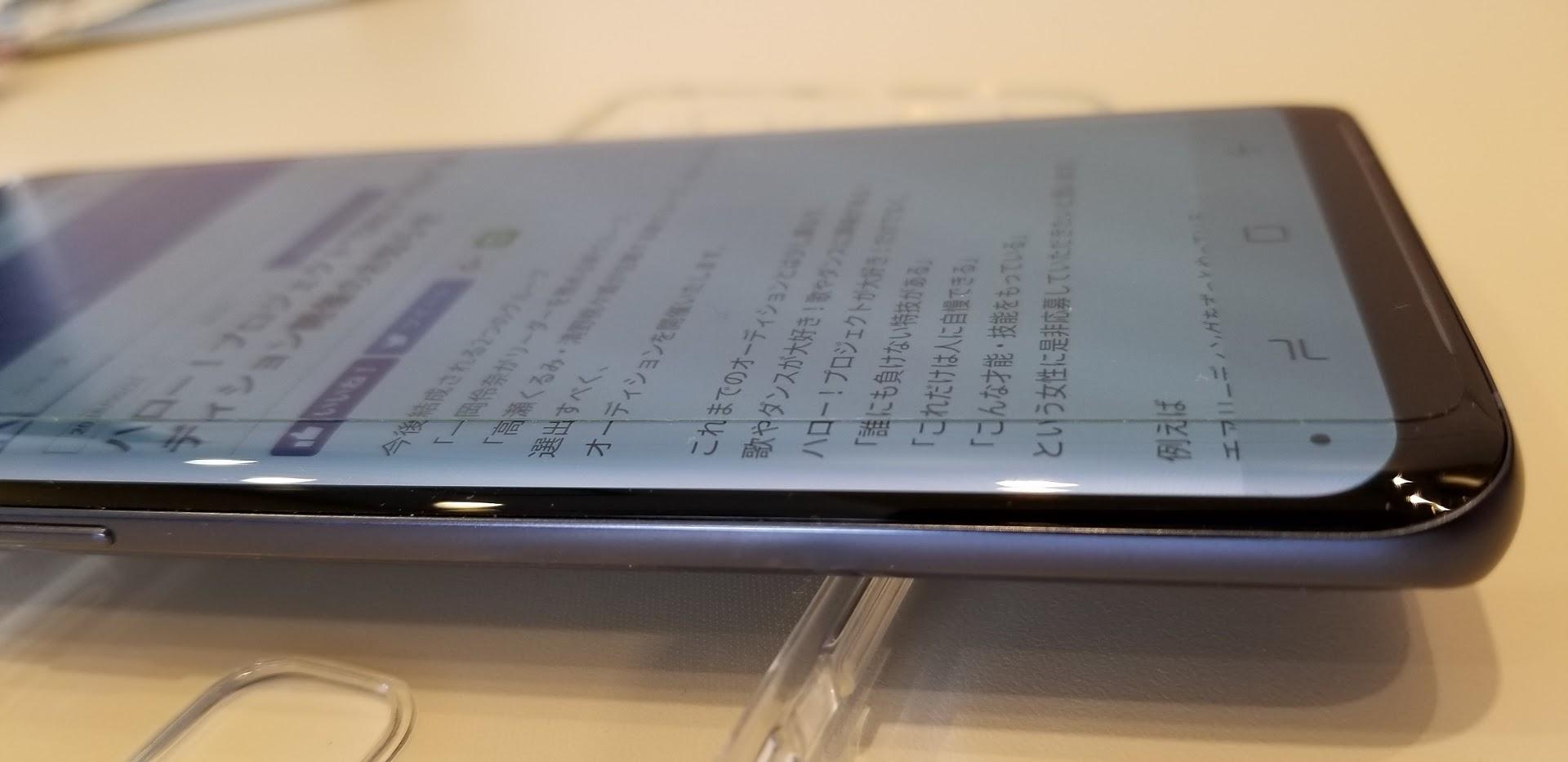 Galaxy S9 エッジ