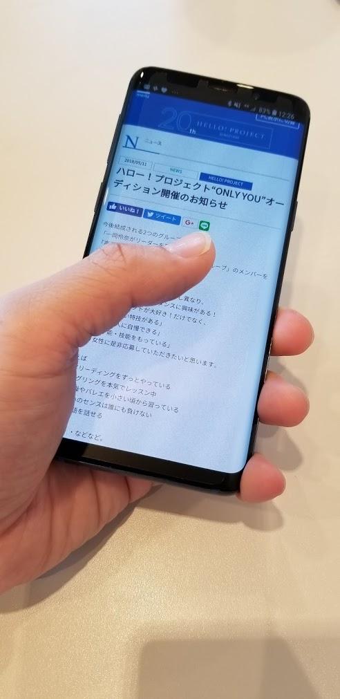 Galaxy S9 サイズ