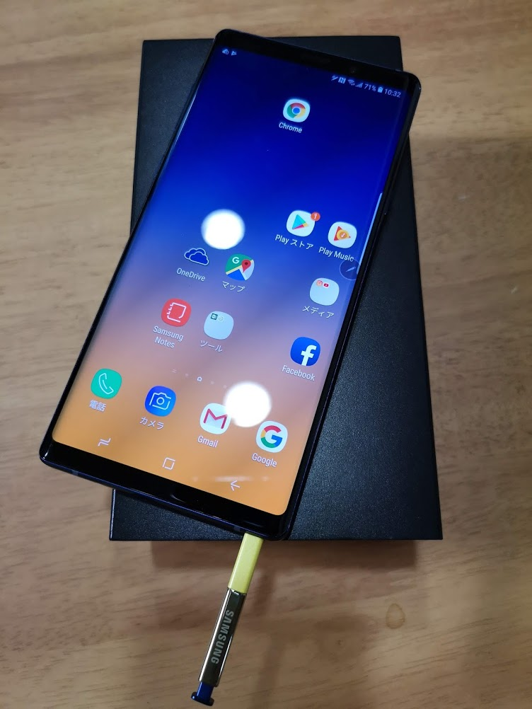 Galaxy Note 9 Sペン