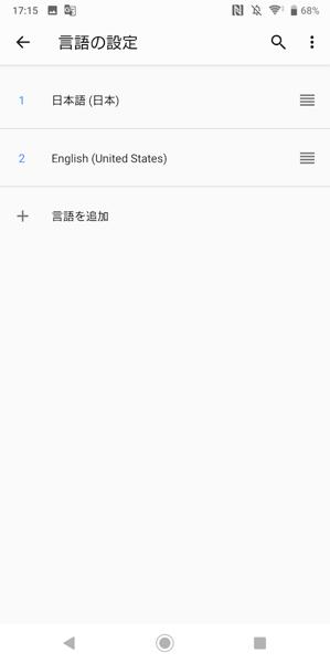 Screenshot 20181110 171506
