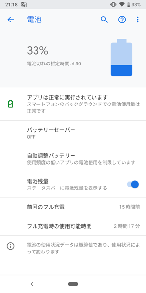 Screenshot 20181120 211824
