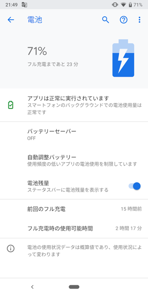 Screenshot 20181120 214929