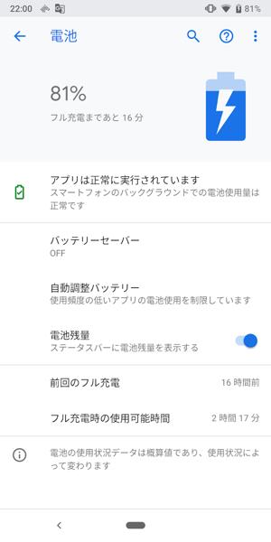Screenshot 20181120 220013