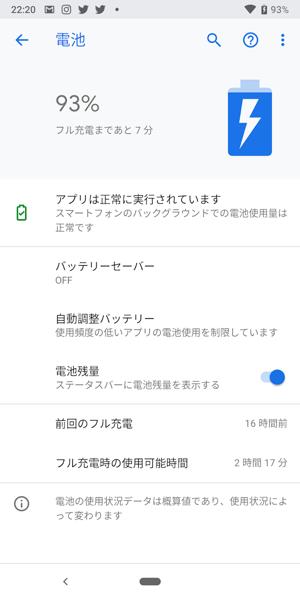 Screenshot 20181120 222014