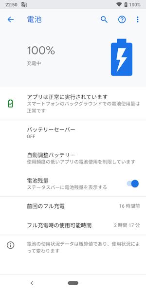 Screenshot 20181120 225042