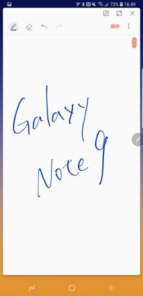 Screenshot 20181125 164936 Samsung Notes