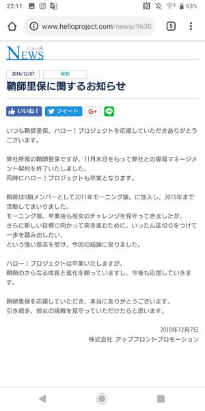 Screenshot 20181217 221120