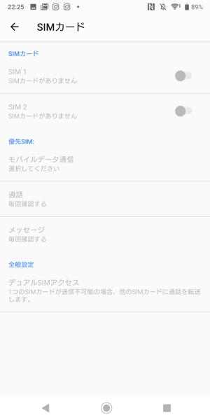 Screenshot 20181218 222514
