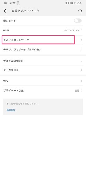 Screenshot 20190109 195556 com android settings
