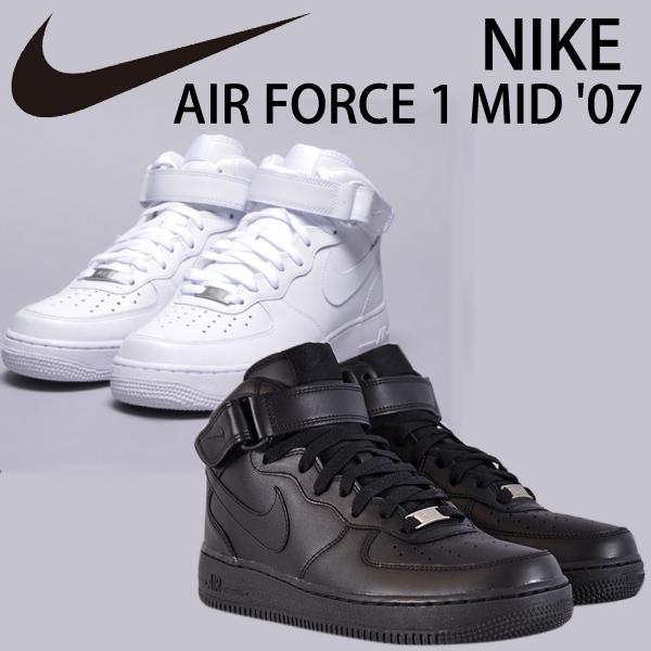 nike air force 1 corda