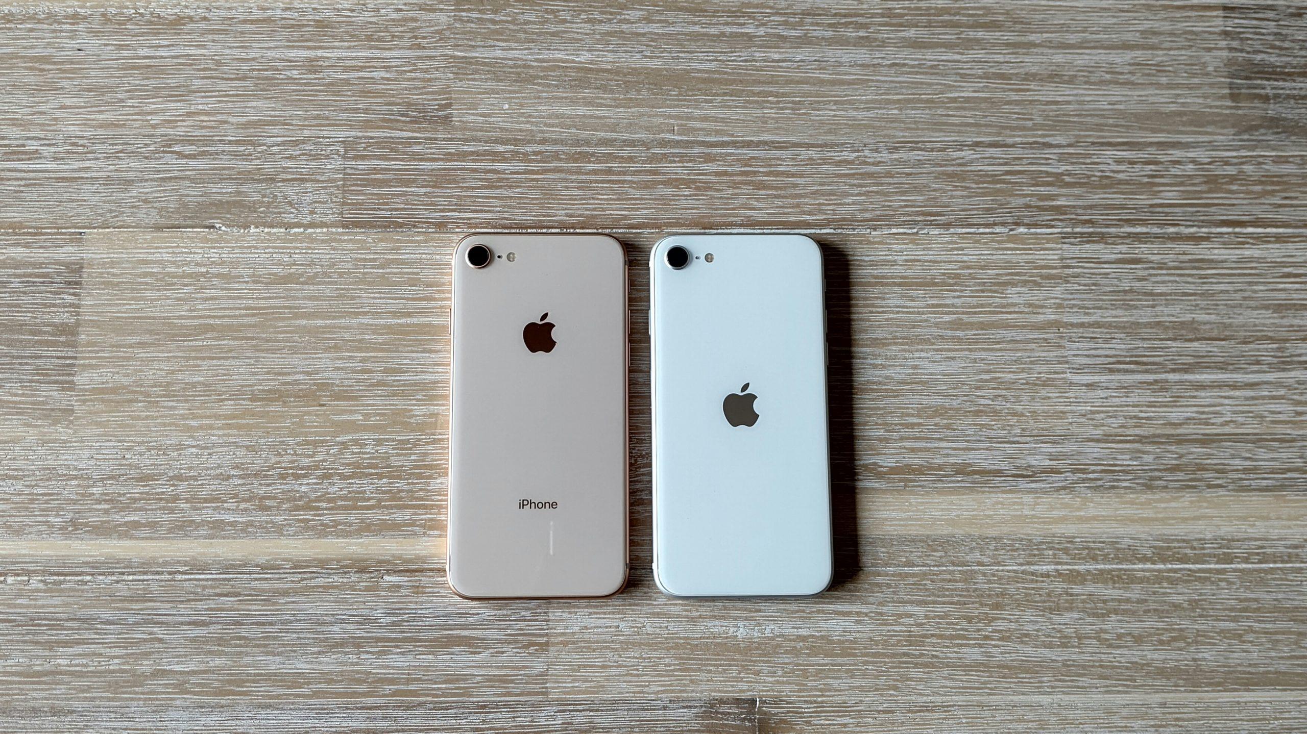 iPhone SE 2020とiPhone 8はどっちを買うべき?(比較)